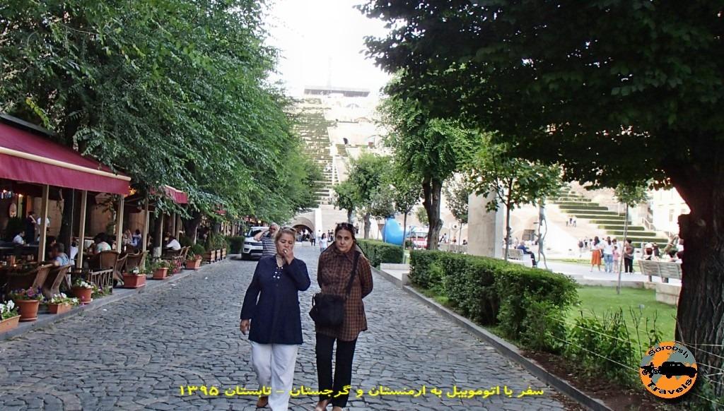 خیابنهای ایروان در ارمنستان - تابستان 1395