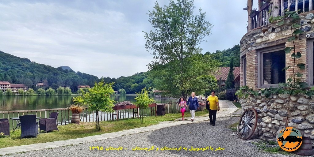 طبیعت لوپوتا - گرجستان - تابستان 1395