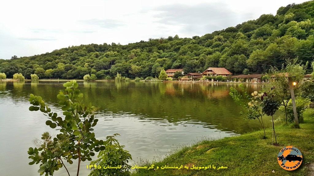 دریاچه رویایی لوپوتا - گرجستان - تابستان 1395