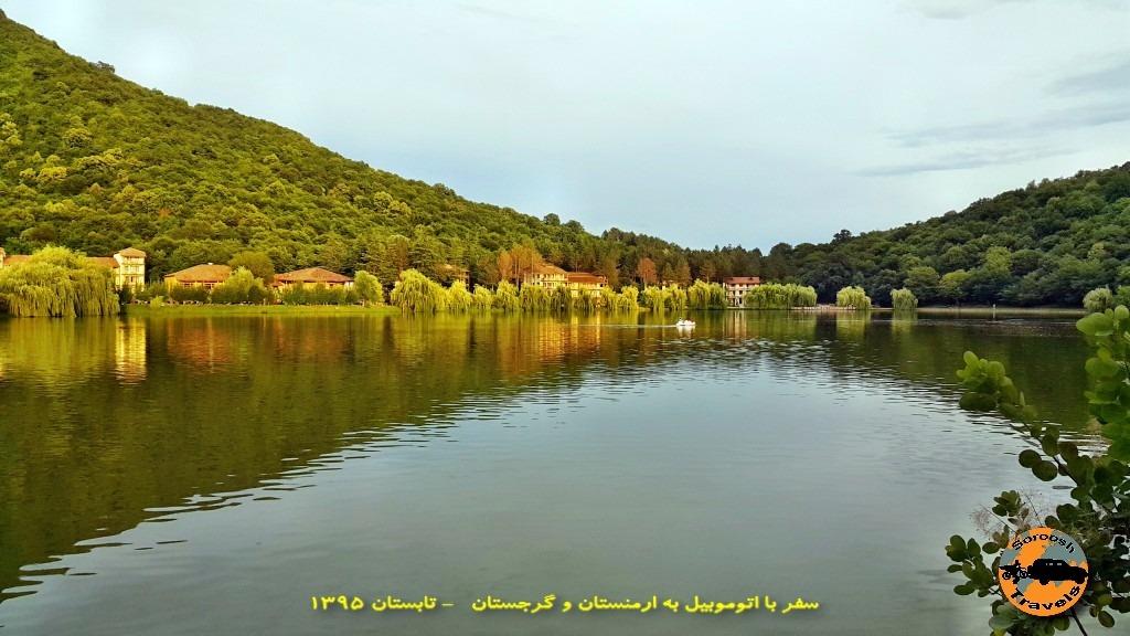 دریاچه رویایی لوپوتا – گرجستان