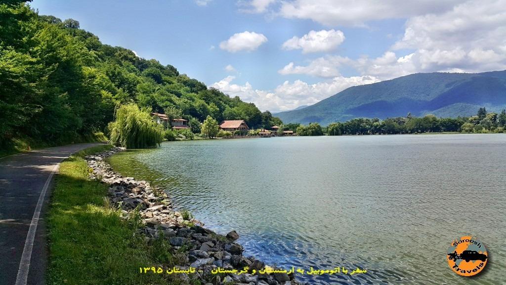لوپوتا ریسورت - ماورای رویا در کنار دریاچه لوپوتا - گرجستان - تابستان 1395