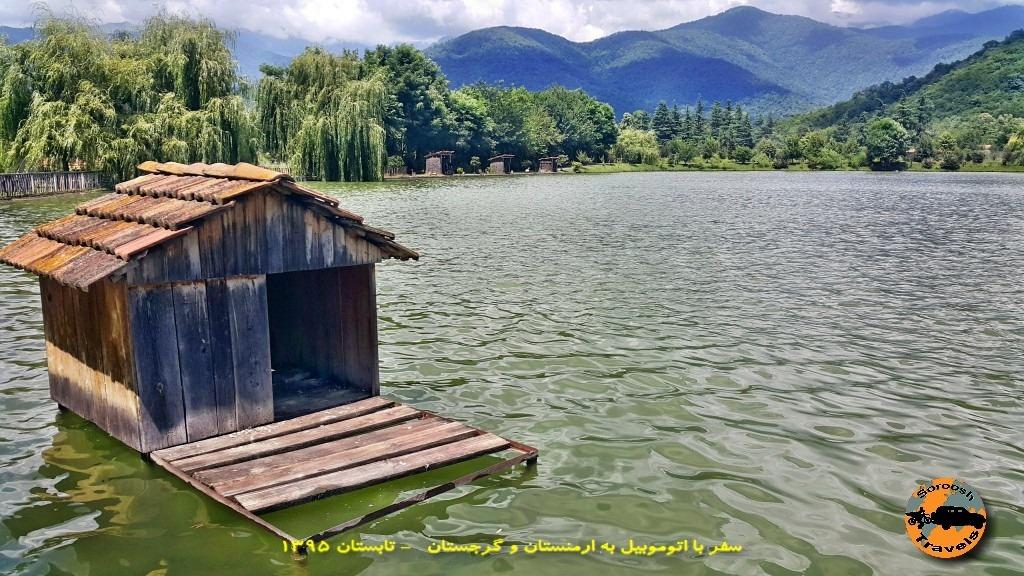 امکانات دریاچه لوپوتا - گرجستان - تابستان 1395