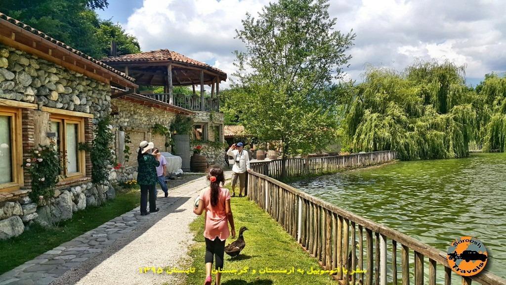 رستوران لوپوتا - گرجستان - تابستان 1395