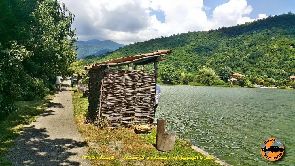 دریاچه لوپوتا - گرجستان - تابستان 1395