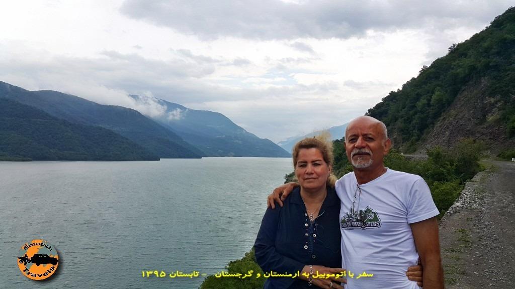 دریاچه ژینوالی طبیعت شمال تفلیس - گرجستان - تابستان 1395