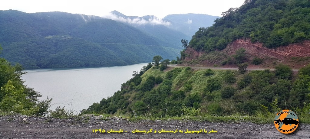 بازدید از دریاچه سد ژینوالی در بین راه لوپوتا تا گوری – گرجستان