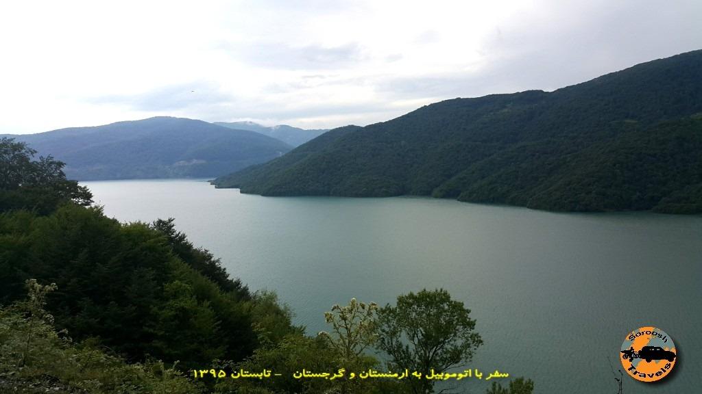 دریاچه ژینوالی - گرجستان - تابستان 1395