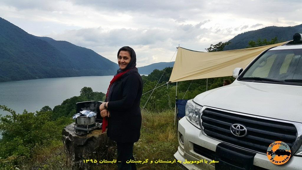 دریاچه سد ژینوالی - گرجستان - تابستان 1395
