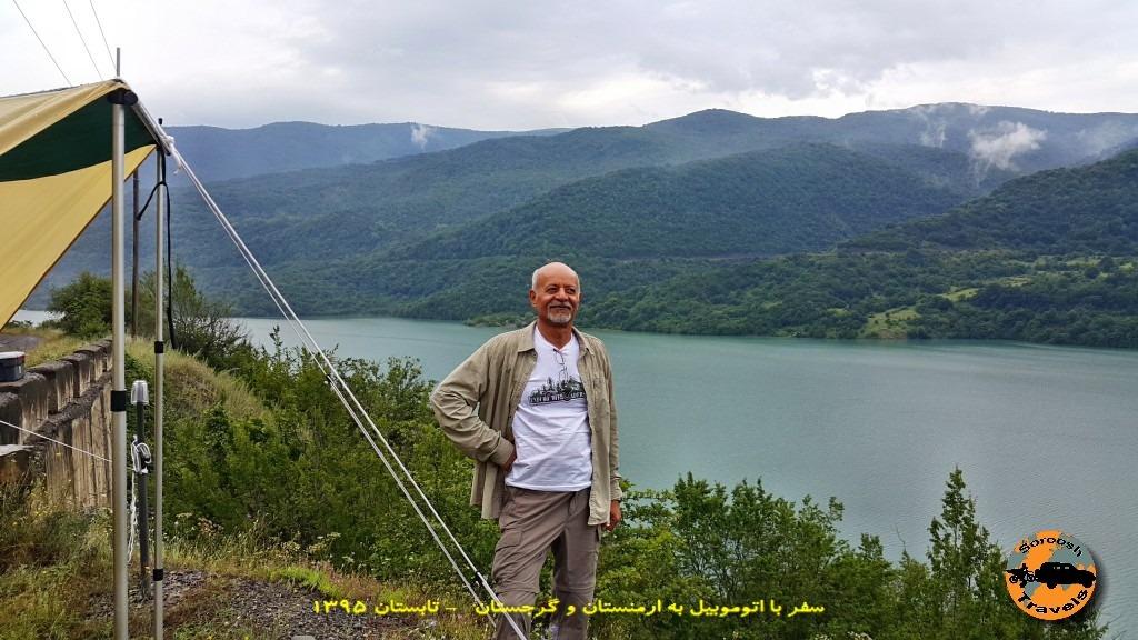 طبیعت اطراف دریاچه سد ژینوالی - گرجستان - تابستان 1395