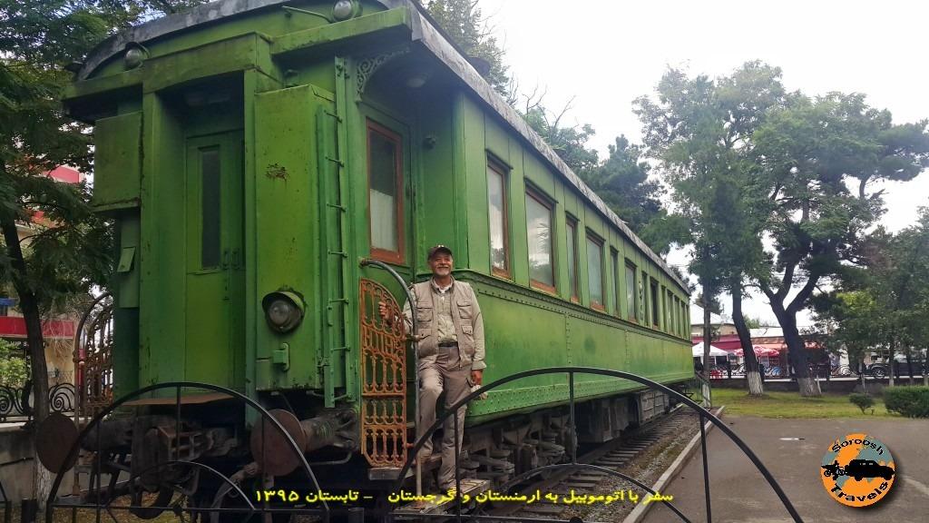جاذبه های شهر گوری ، قطار استالین - گرجستان - تابستان 1395