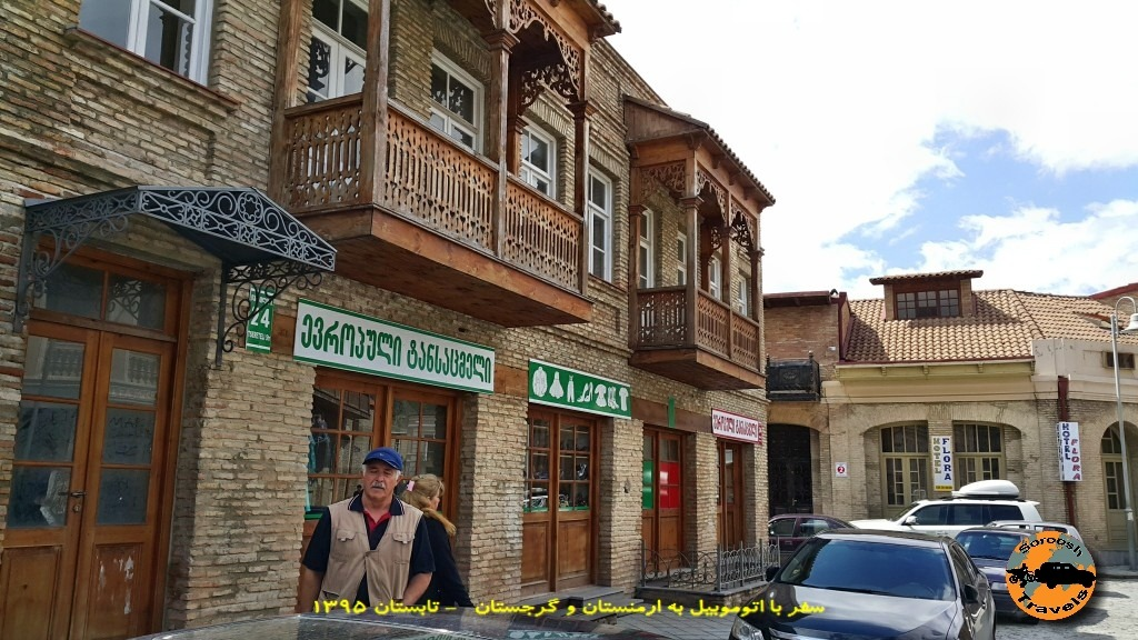 خانه های قدیمی گوری - گرجستان - تابستان 1395