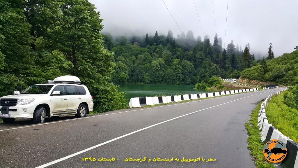 جاده گوری تا تساگری در گرجستان - تابستان 1395