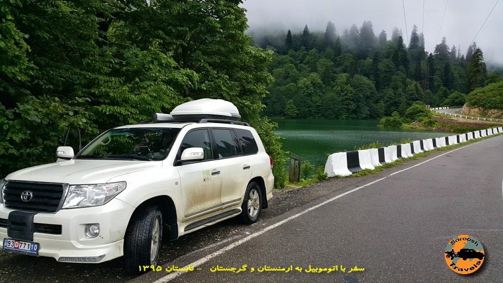 در مسیر شهر تساگری - گرجستان - تابستان 1395