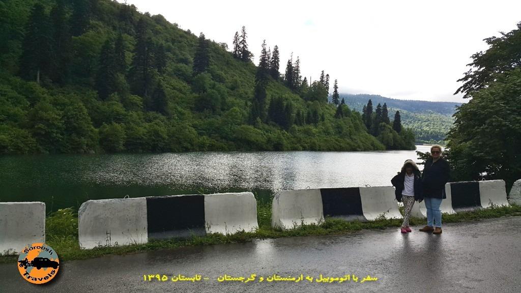 دریاچه های اطراف تساگری - گرجستان - تابستان 1395