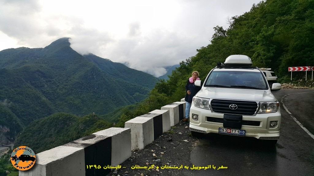 بطرف شهر تساگری – گرجستان