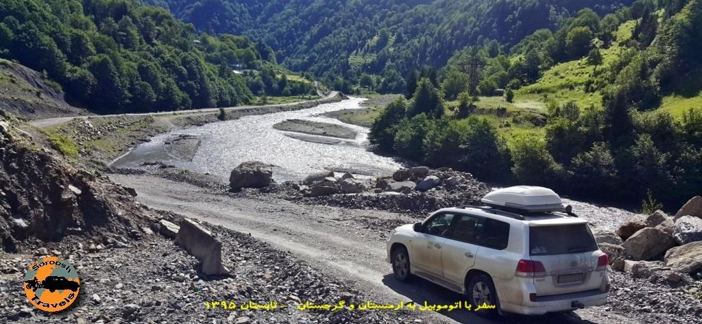 جاده های خراب گرجستان - تابستان 1395