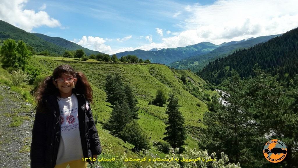 زیباترین منطقه گرجستان - تابستان 1395