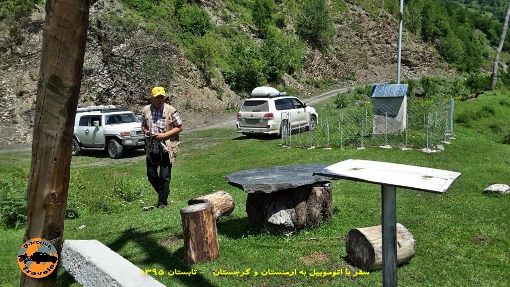 مسیر اوشگولی - گرجستان - تابستان 1395