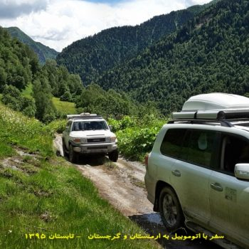 مسیر شهر گوری بطرف اوشگولی - گرجستان - تابستان 1395 - 2016