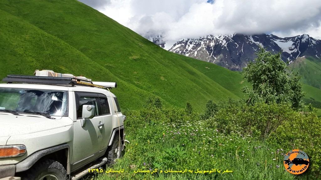 بهترین مسیر طبیعت گردی گرجستان - تابستان 1395
