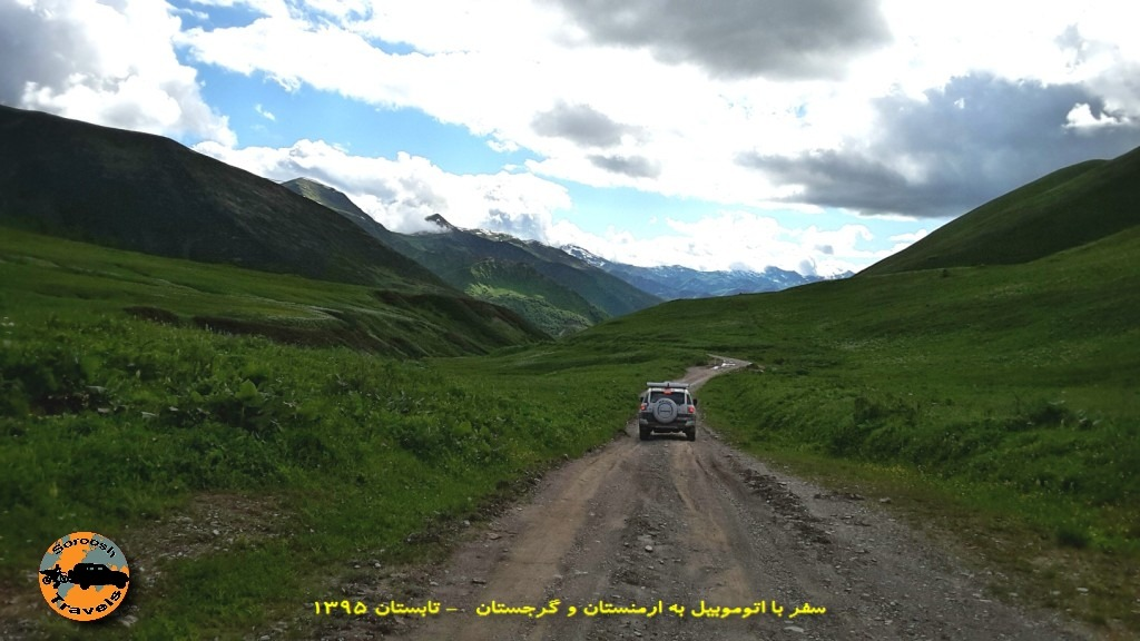 اطراف اوشگولی در گرجستان - تابستان 1395
