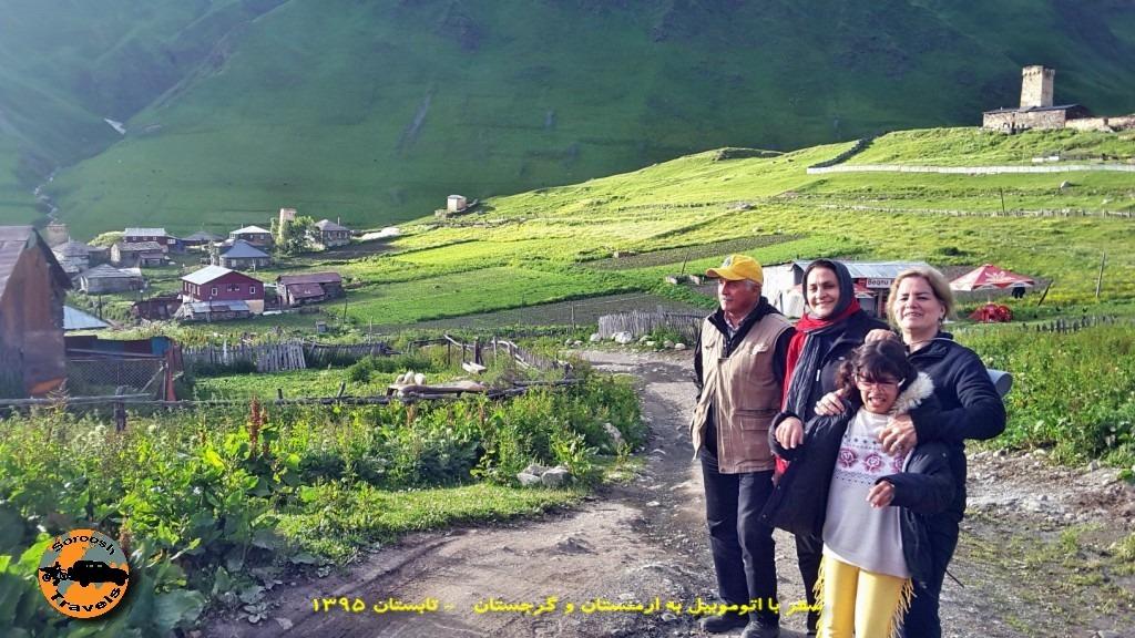 منطقه اوشگولی - گرجستان - تابستان 1395