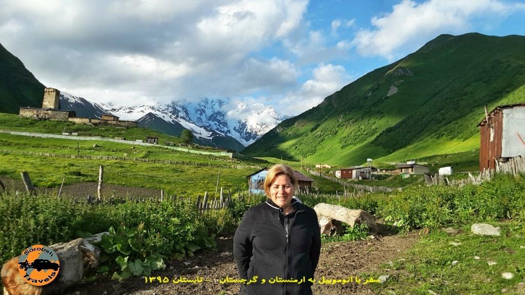 جاذبه های اوشگولی - گرجستان - تابستان 1395