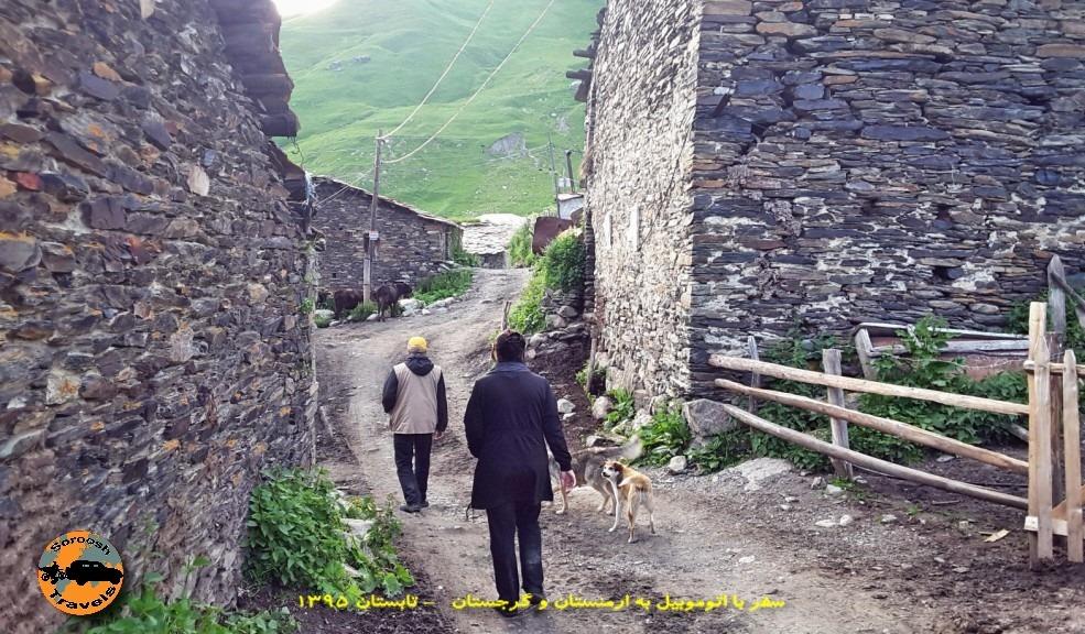 دیدنیهای اوشگولی - گرجستان - تابستان 1395