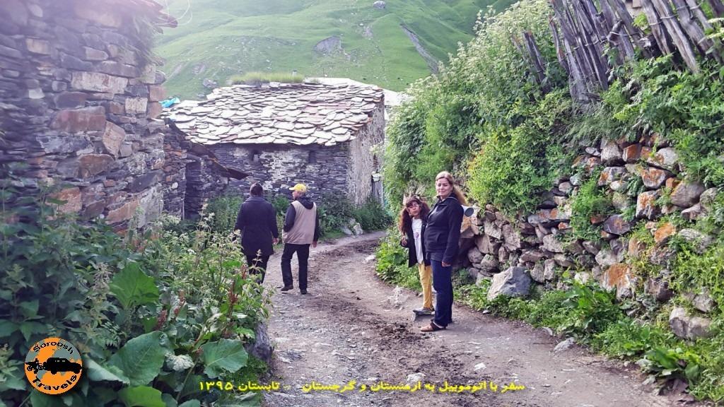 اوشگولی کجاست - گرجستان - تابستان 1395