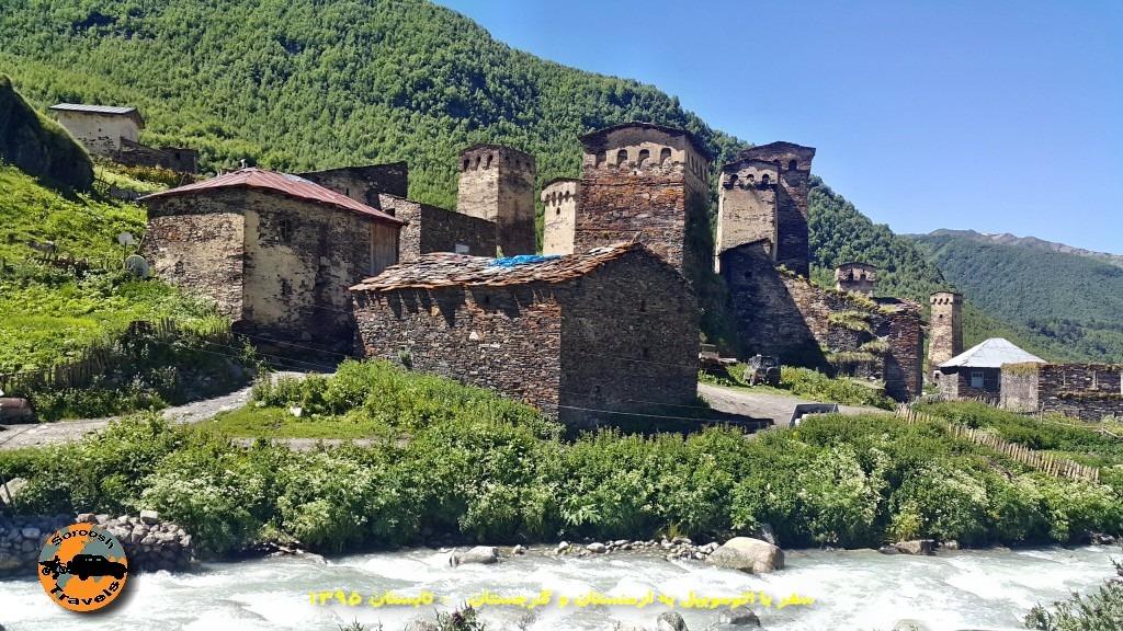 ۱۸۸ Armenia Georgia - Summer 1395 2016 (373)