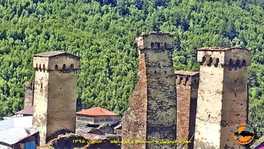 برجهای اوشگولی - گرجستان - تابستان 1395