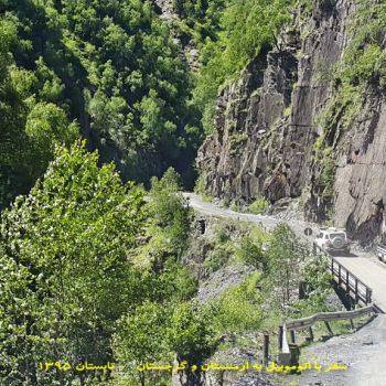 جاده اوشگولی به مستیا در گرجستان - تابستان 1395 - 2016
