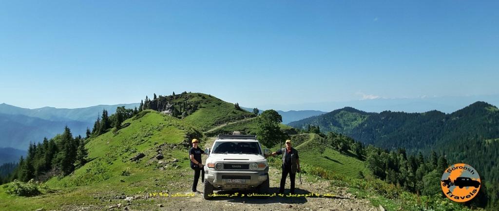 ارتفاعات پارک ملی خارا گولی برجومی – گرجستان – تابستان 1395