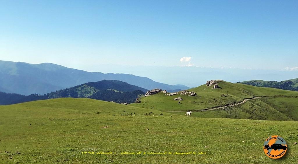 ارتفاعات خاراگولی برجومی - گرجستان - تابستان 1395
