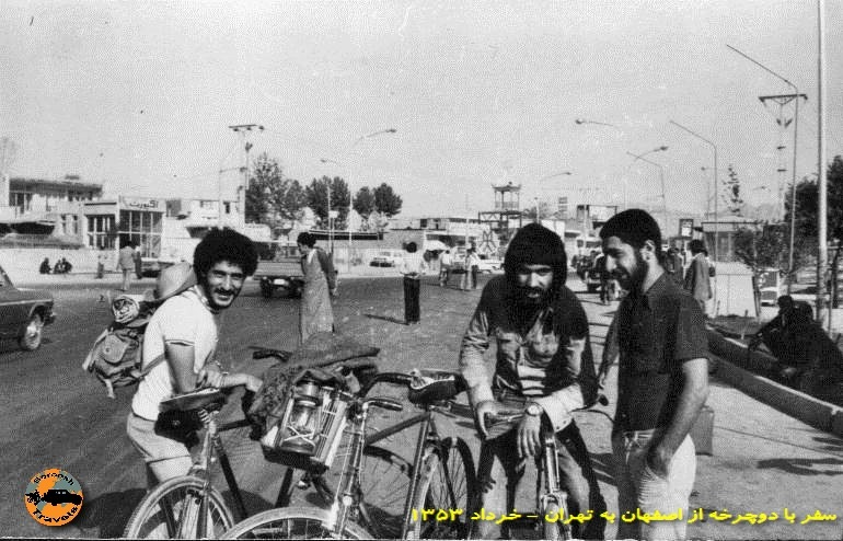 Esfahan to Tehran by bycicle - 1353(2395)