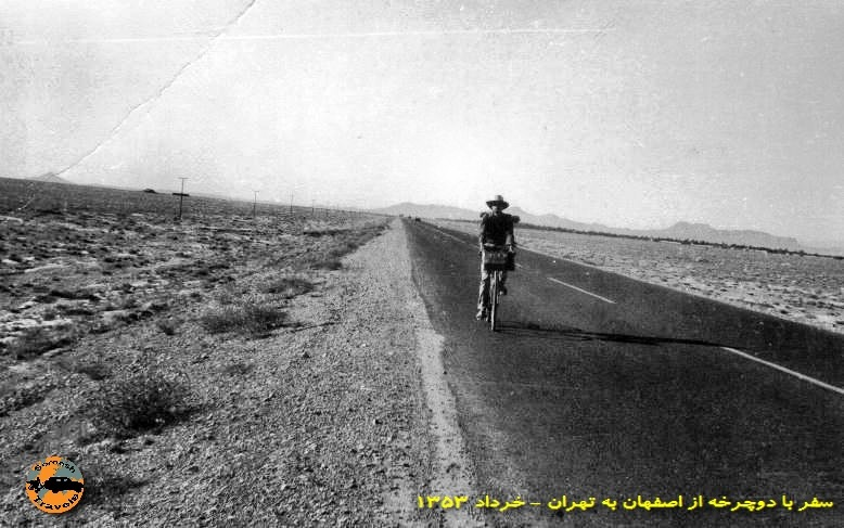 Esfahan to Tehran by bycicle - 1353(2400)