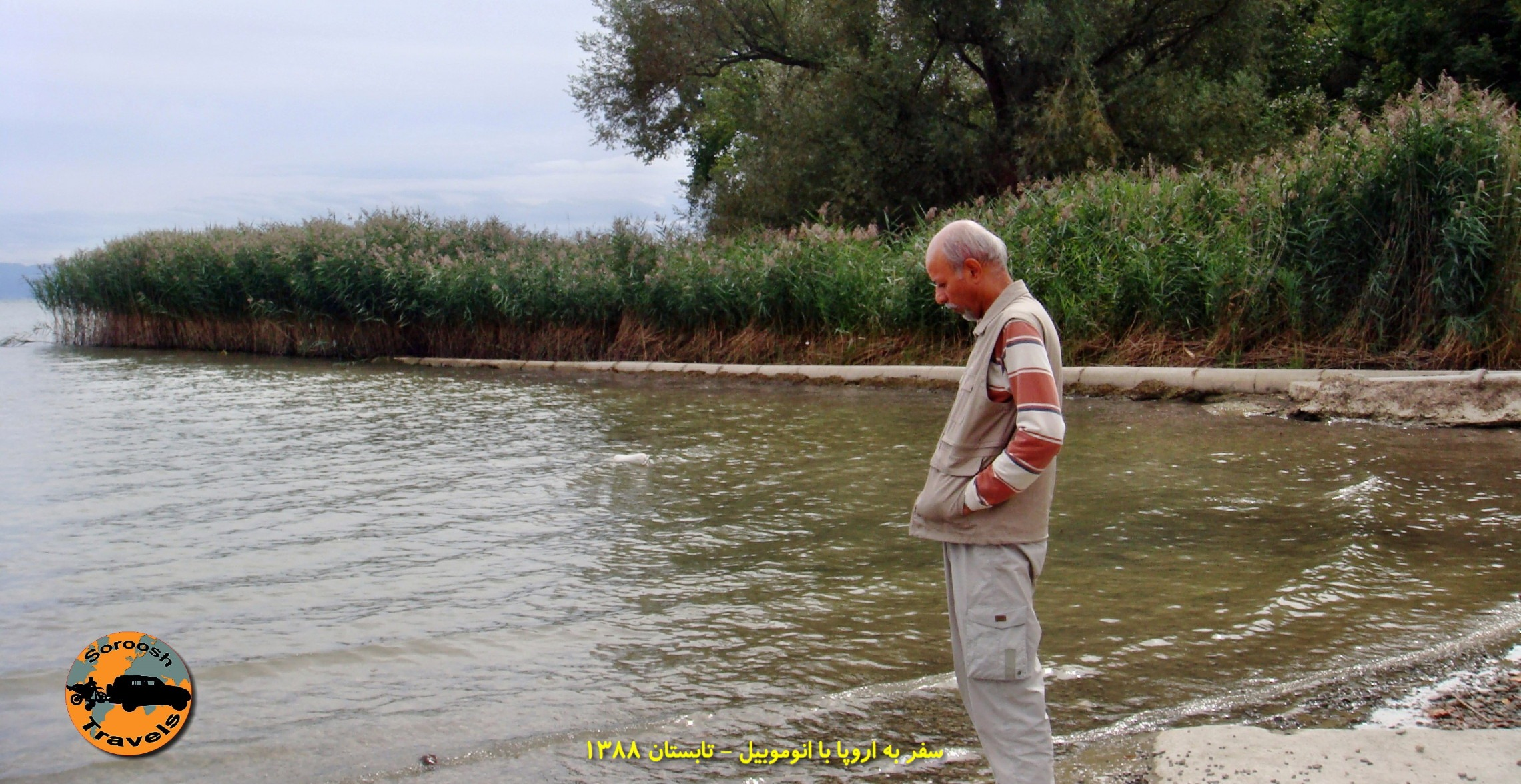۱۳-shahrivar-1388-04-september-2009-arbon-to-lucern-5