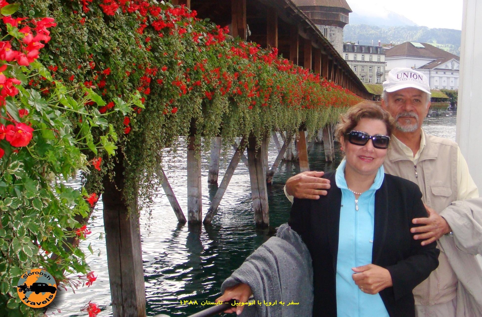 ۱۴ شهریور ۱۳۸۸ – شهر لوسرن – سوئیس