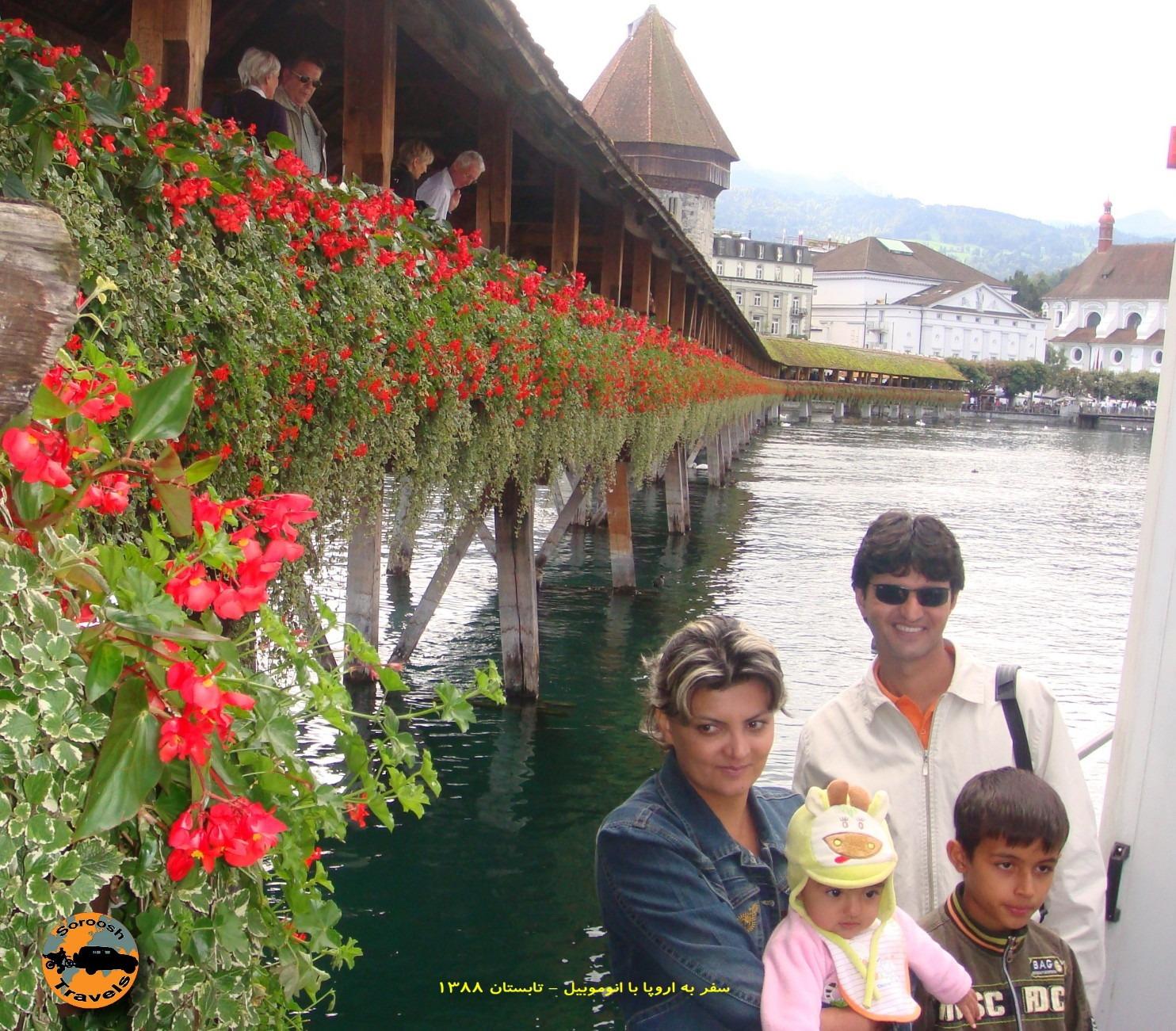 ۱۴-shahrivar-1388-05-september-2009-lucern-9