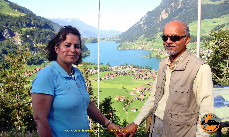۱۵-shahrivar-1388-06-september-2009-lucern-to-bern-33