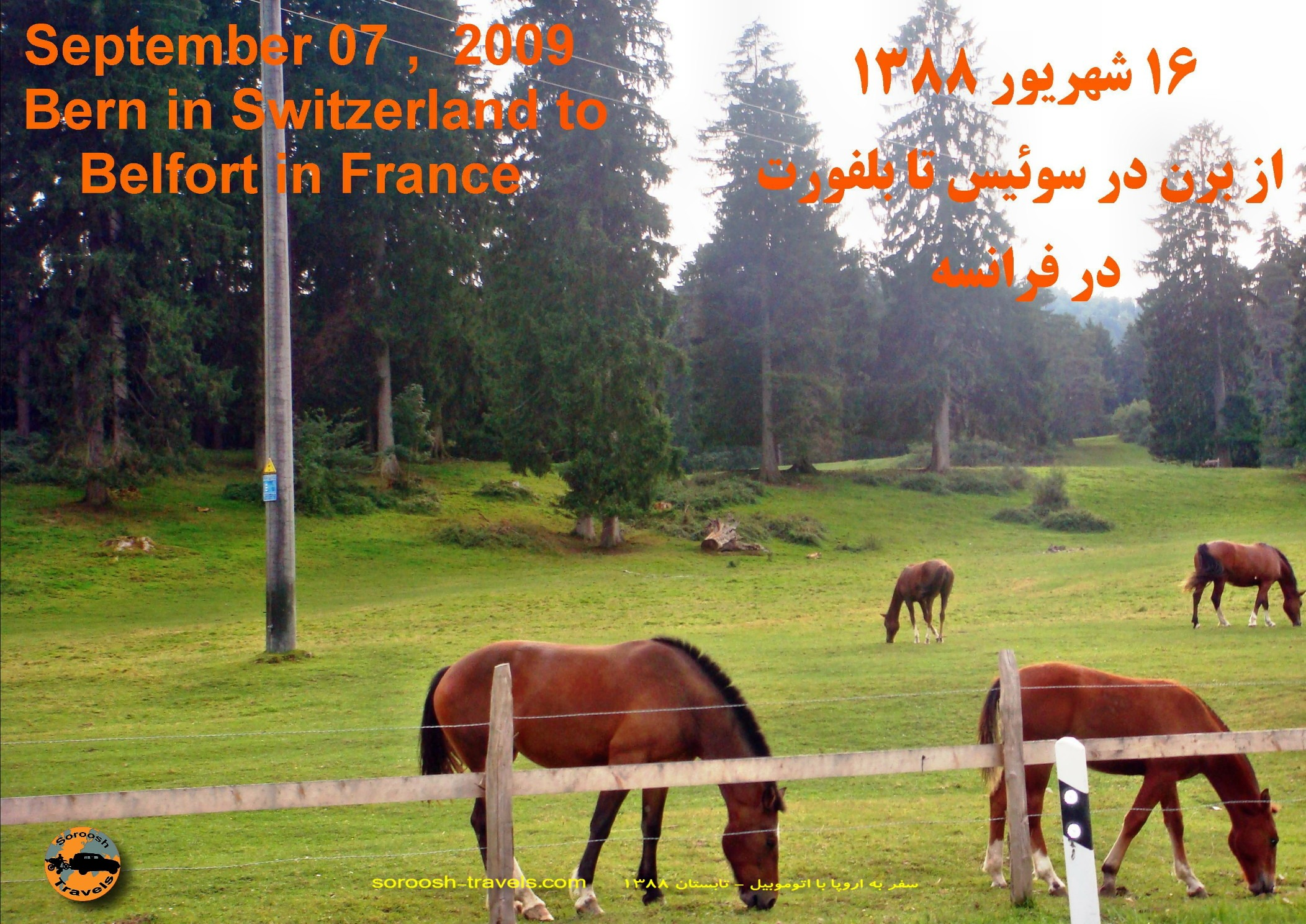 16-shahrivar-1388-07-september-2009-bern-in-switzerland-to-belfort-in-france-1