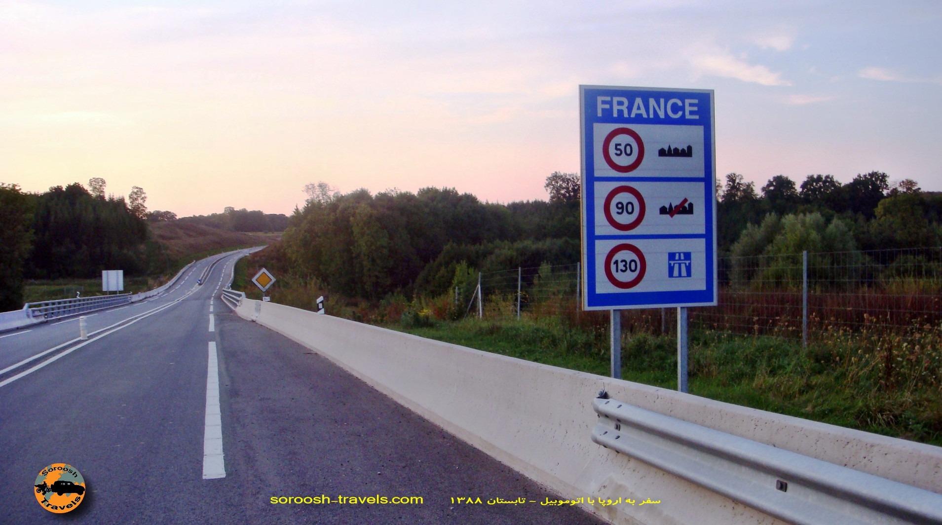 16-shahrivar-1388-07-september-2009-bern-in-switzerland-to-belfort-in-france-3