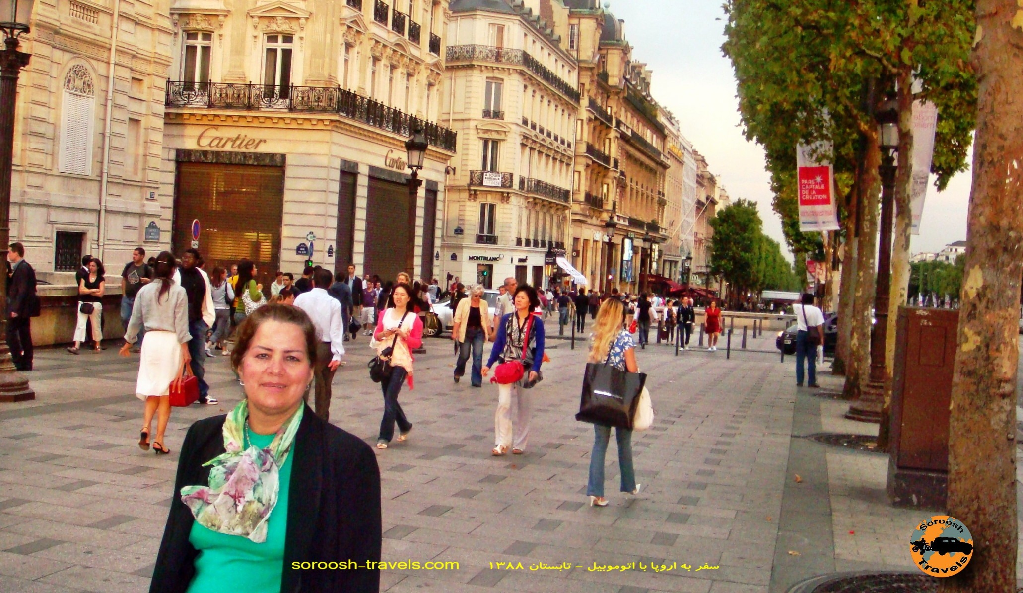 18-shahrivar-1388-09-september-2009-marycien-to-paris-5