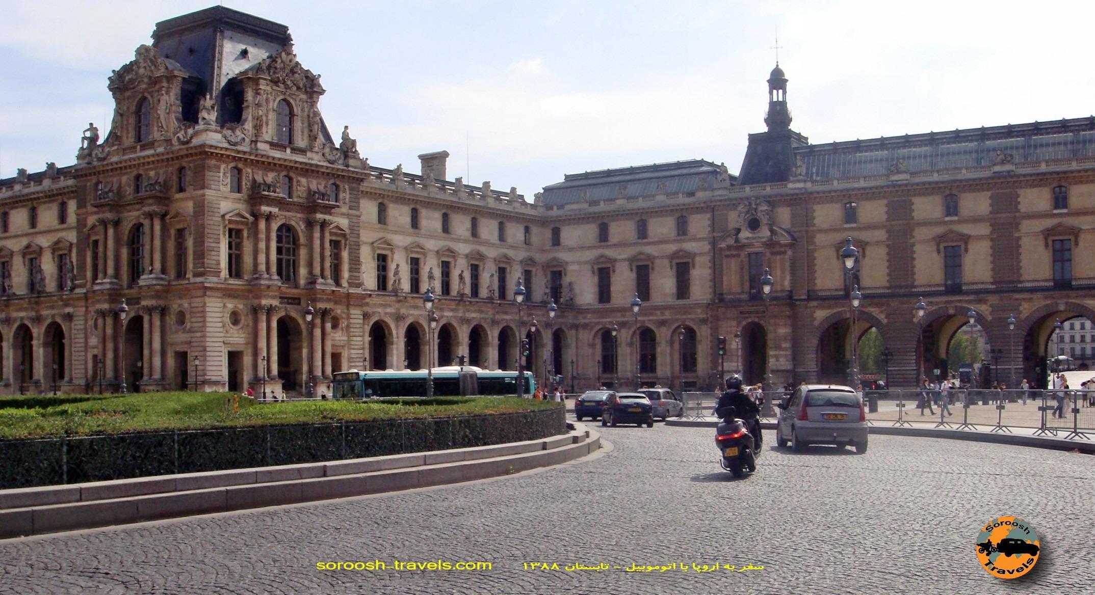 20-shahrivar-1388-11-september-2009-paris-13