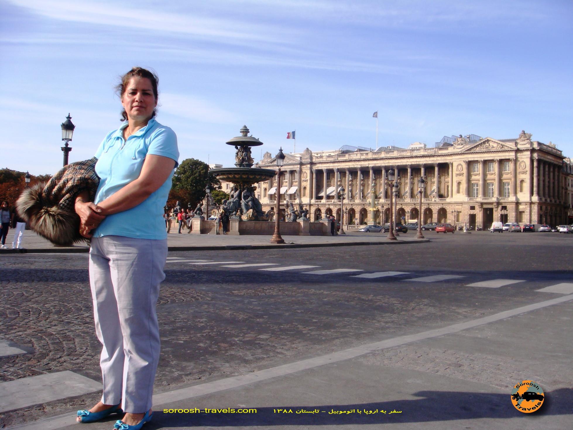 20-shahrivar-1388-11-september-2009-paris-16