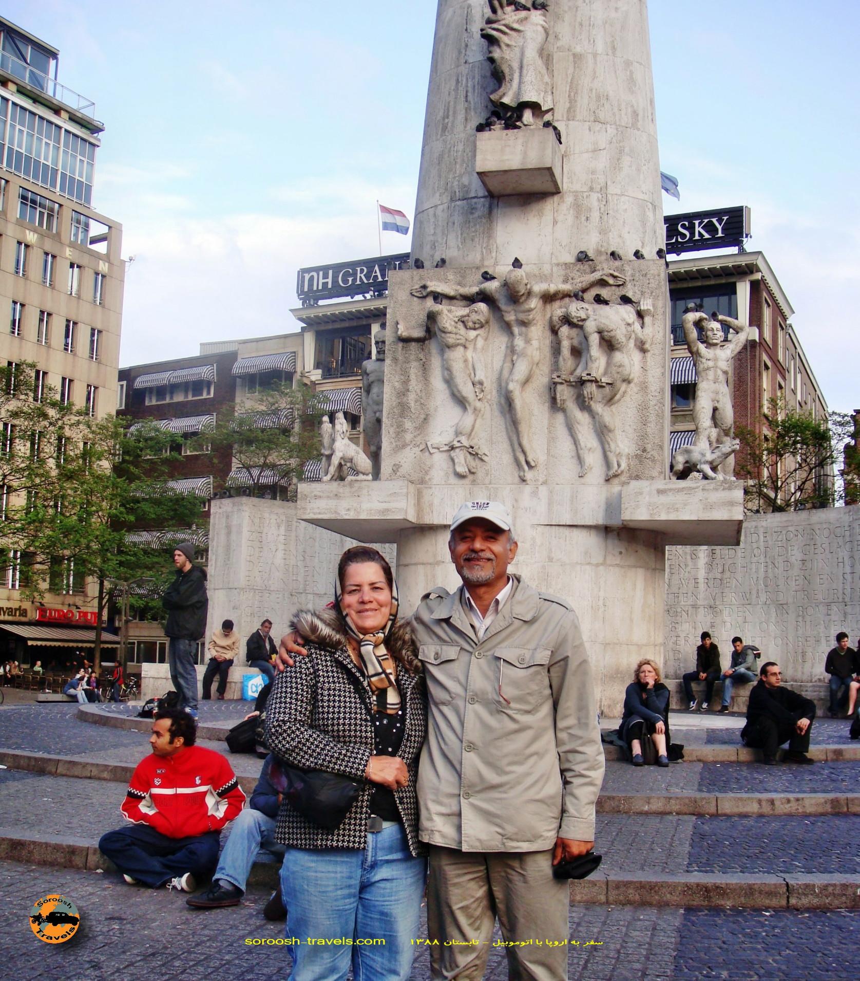 23-shahrivar-1388-14-september-2009-bruxele-in-belgium-to-amsterdam-in-netherland-11