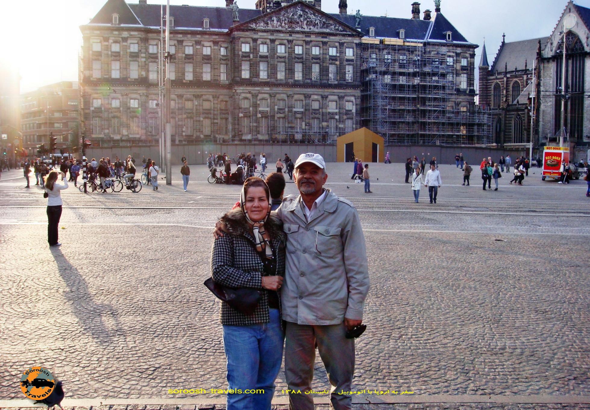 23-shahrivar-1388-14-september-2009-bruxele-in-belgium-to-amsterdam-in-netherland-12