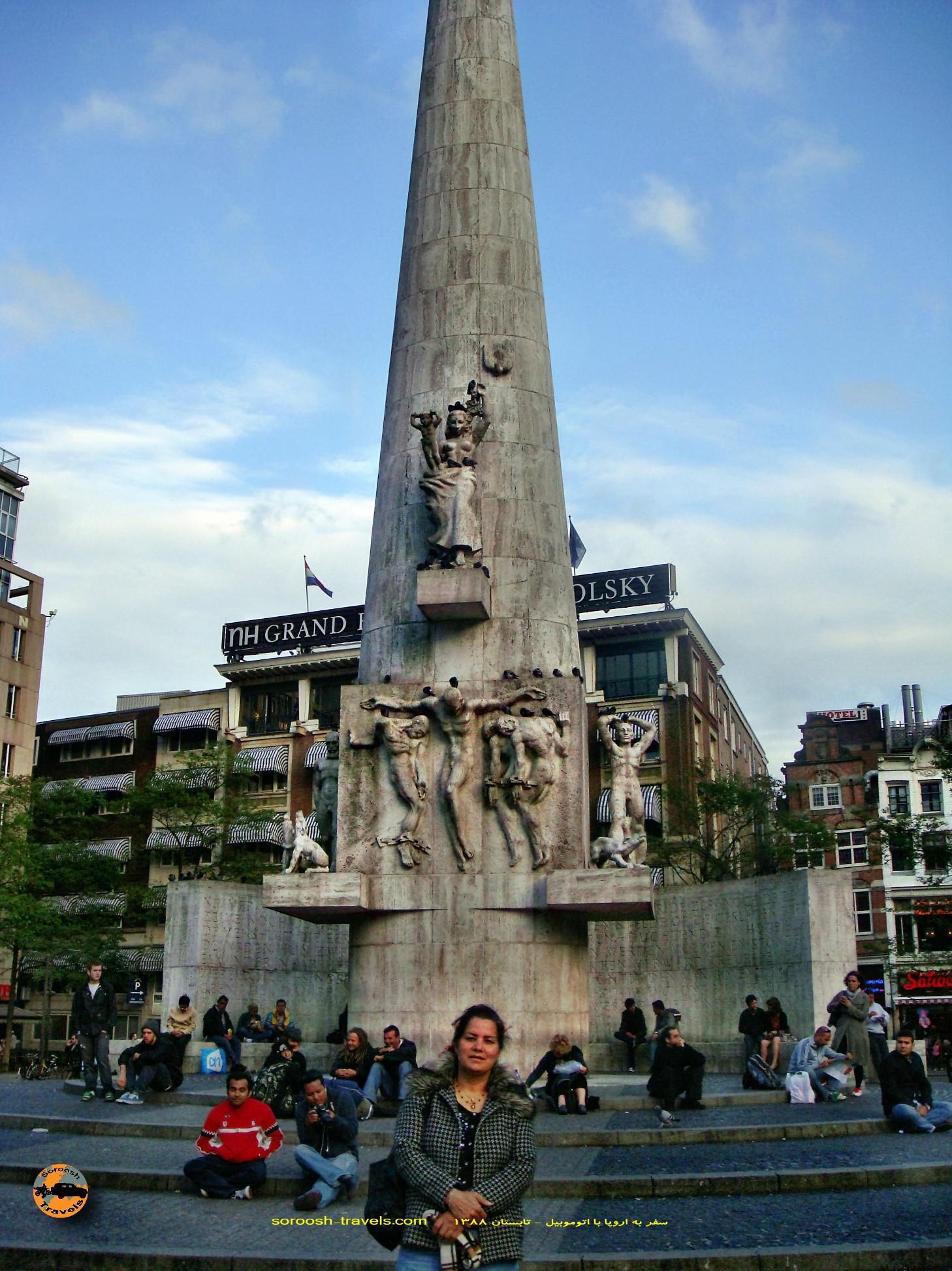 23-shahrivar-1388-14-september-2009-bruxele-in-belgium-to-amsterdam-in-netherland-13