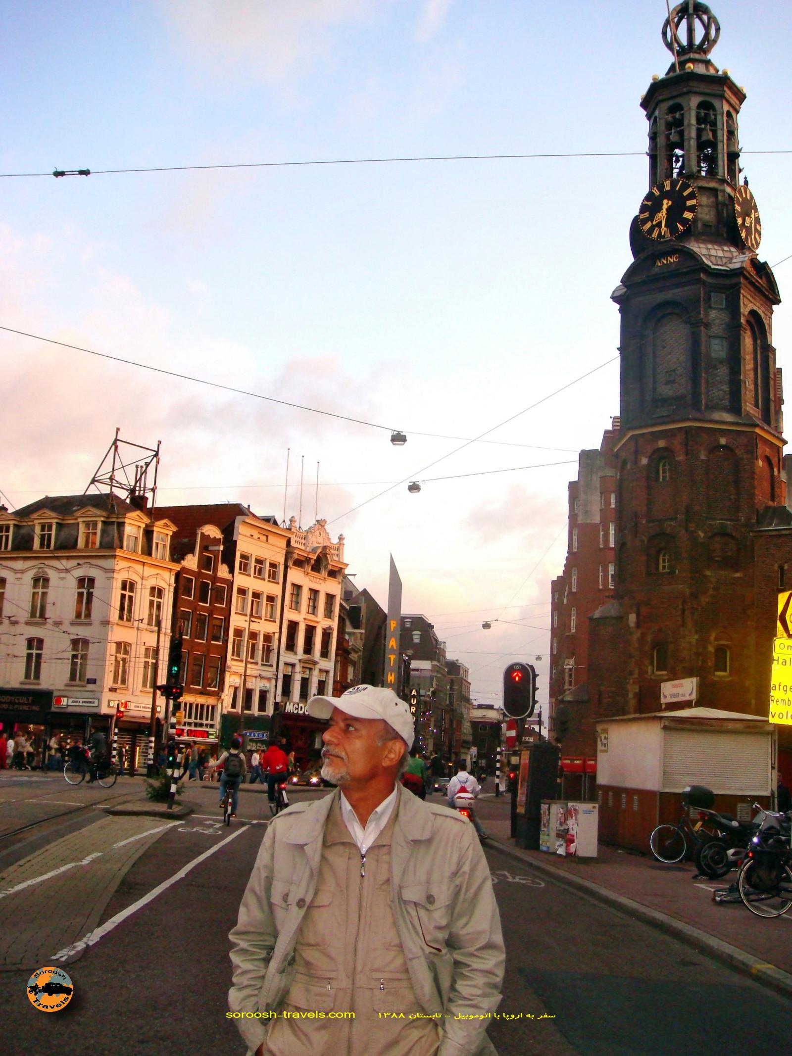 23-shahrivar-1388-14-september-2009-bruxele-in-belgium-to-amsterdam-in-netherland-14