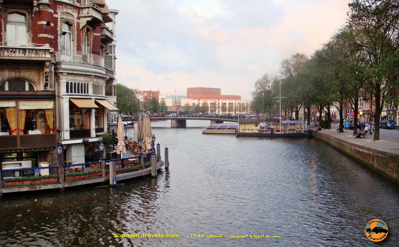 23-shahrivar-1388-14-september-2009-bruxele-in-belgium-to-amsterdam-in-netherland-15